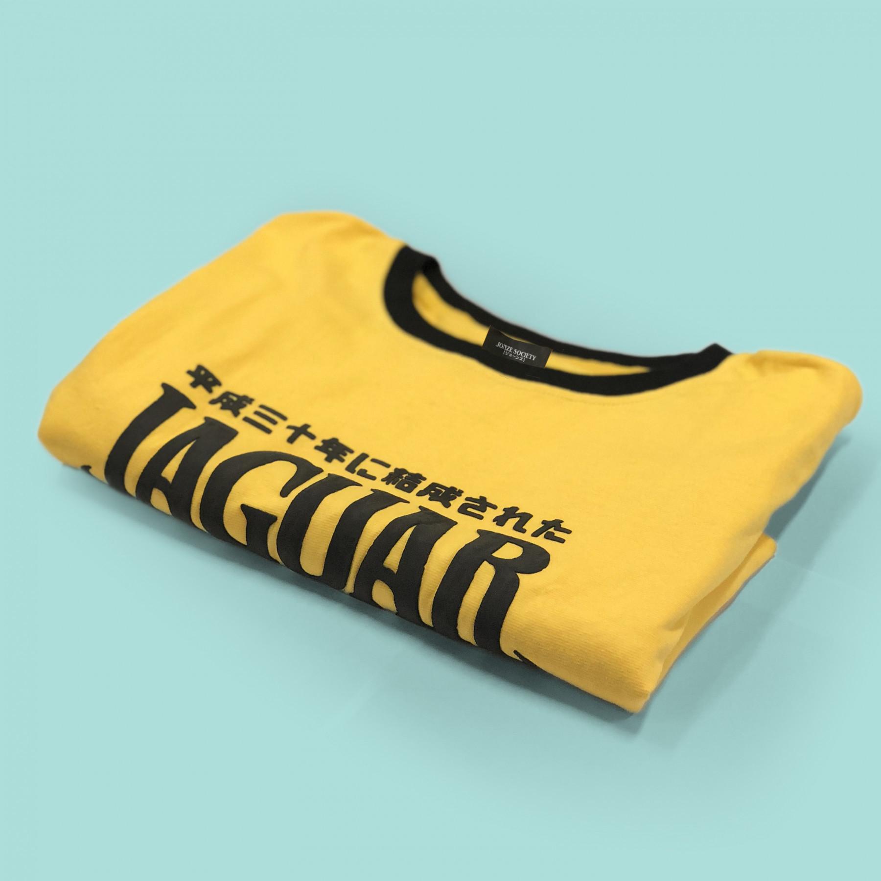 Yellow Ringer